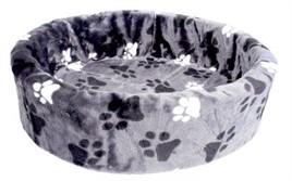Hondenmand Bontmand Grijs met Poot 56 cm-0